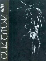 שנתון מחול 1978