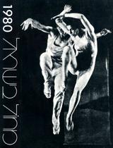 שנתון מחול 1980