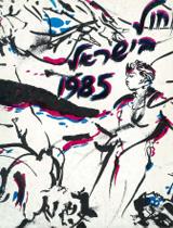 שנתון מחול 1985